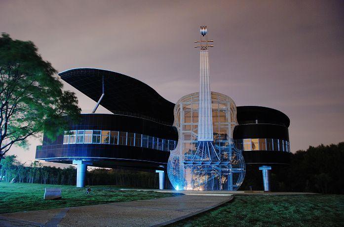 Дом где находится музыка