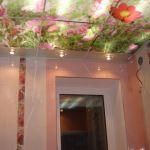 Подвесной потолок Армстронг с декоративным покрытием