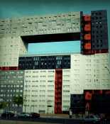 Edificio Mirador или мадридский «дом бен Ладена»