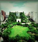 Здание-парк «ACROS» в японском городе Фукуока