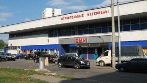 Торговый центр «Торговый Дом СМ»