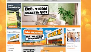Магазины ОБИ