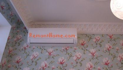 Правильно установленный блок кондиционера в квартире